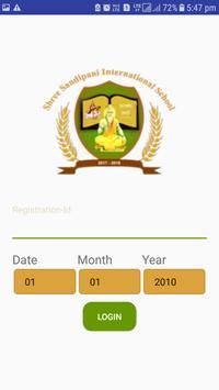 SSIS(Shree Sandipani International School) poster