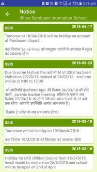 SSIS(Shree Sandipani International School) screenshot 4