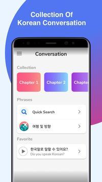 Pratique de conversation coréenne - CUDU. Affiche