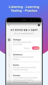 Pratique de conversation coréenne - CUDU. capture d'écran 2