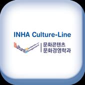컬쳐라인 CultureLine icon