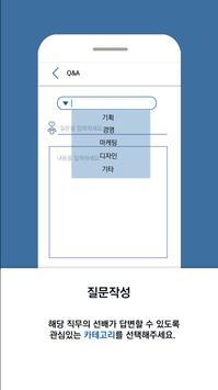 컬쳐라인 CultureLine screenshot 3