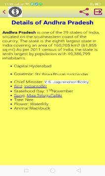 Current Affair-State wise screenshot 1