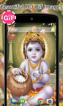 lord Krishna GIF screenshot 3