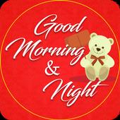 Good Morning & Good Night Wishes icon