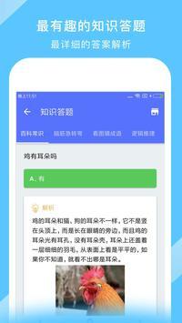 中国地图(纯免费):包含全国地图、历史地图、旅游地图、交通地图、世界地图、各省地图 screenshot 4
