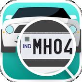 Vehicle Owner Information v6.2.2 (Pro) (Unlocked) (21 MB)