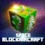 ブロックエアクラフト-宇宙 APK