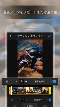 ActionDirector スクリーンショット 3