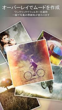 PhotoDirector ポスター