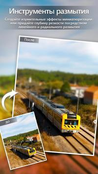 PhotoDirector скриншот 10