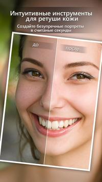 PhotoDirector скриншот 11