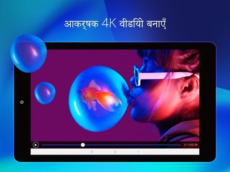PowerDirector स्क्रीनशॉट 8