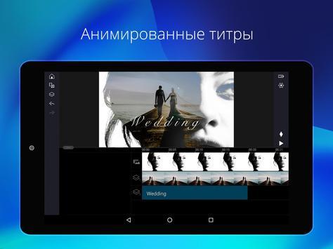 PowerDirector скриншот 13