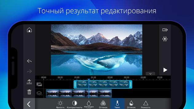 PowerDirector скриншот 7