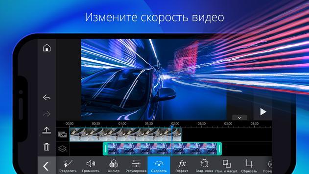 PowerDirector скриншот 5