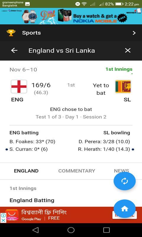 Bbc cricket scores