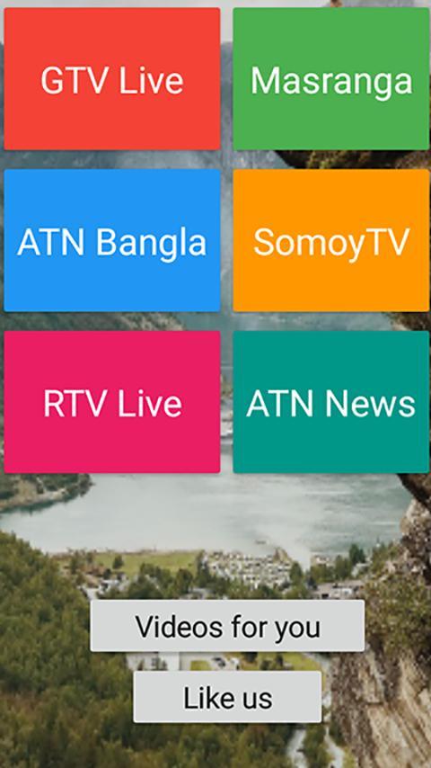 Bangla TV Online বাংলা টিভি for Android - APK Download