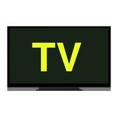 Bangla TV Live (বাংলা টিভি লাইভ) icon