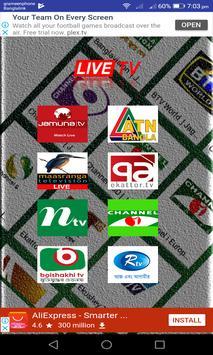 Bangla TV Live (বাংলা টিভি লাইভ) poster