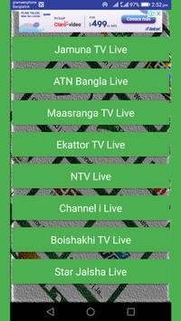Bangla TV Live (বাংলা টিভি লাইভ) screenshot 3