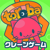 Claw Machine Game Toreba -Online Claw Machine Game icon