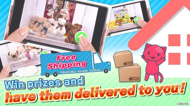 Claw Machine Game Toreba -Online Claw Machine Game screenshot 3