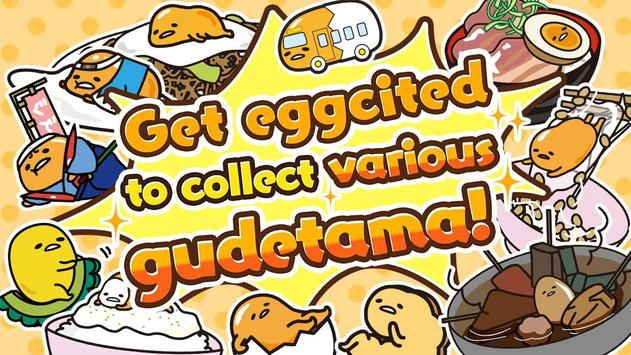 gudetama tap! screenshot 17