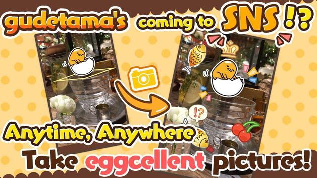gudetama tap! screenshot 2