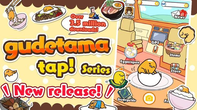 gudetama tap! screenshot 7