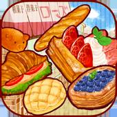 洋菓子店ローズ パンもはじめました ikon