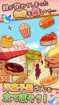 洋菓子店ローズ パンもはじめました syot layar 7