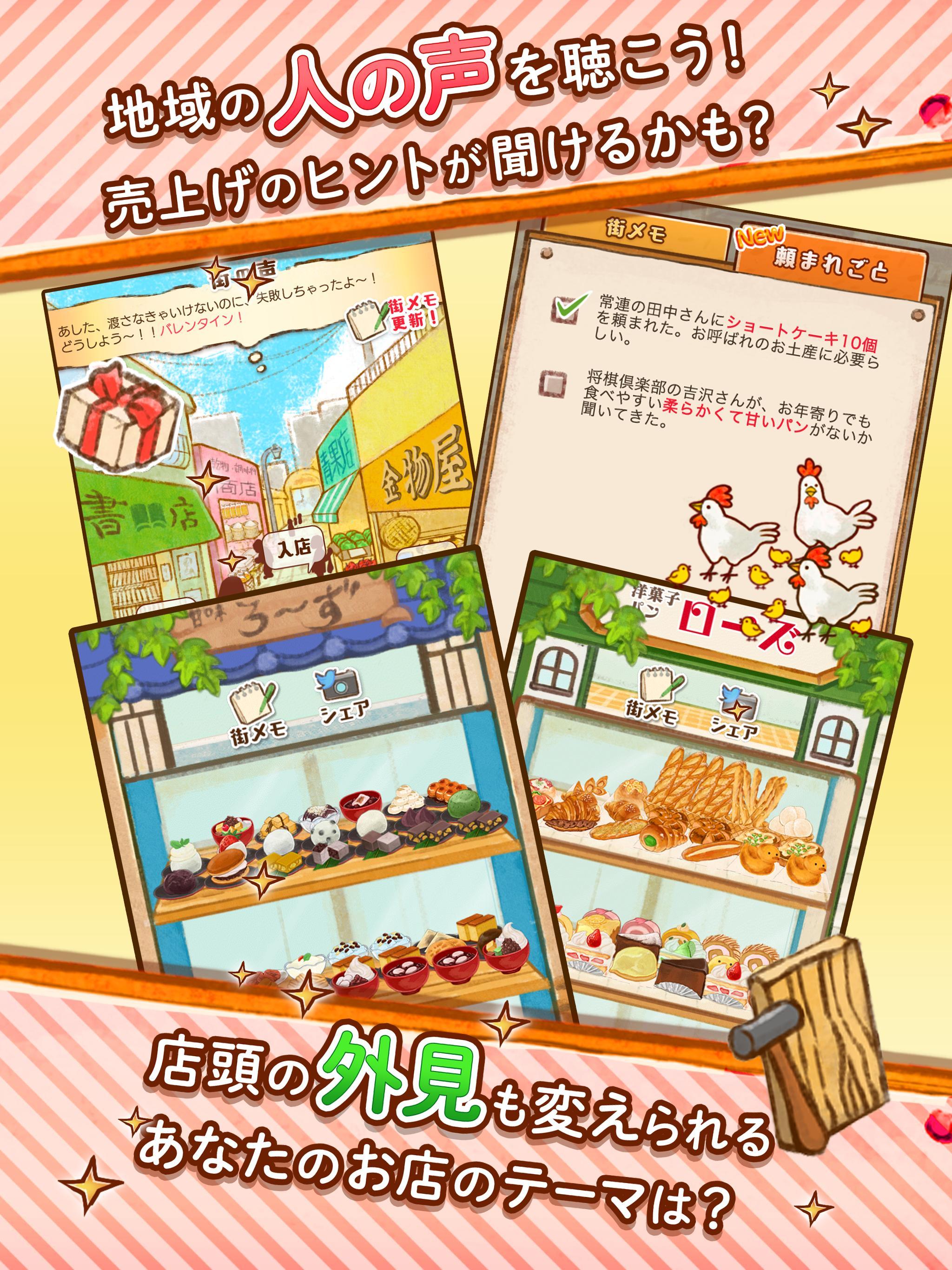 洋菓子 店 ローズ 2 洋菓子店ローズ2 綿あめ、味噌、ヨーグルトなどレシピで使う商品作り方一覧