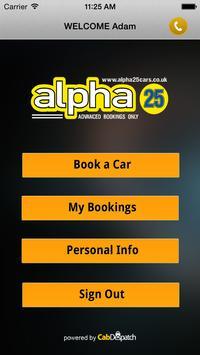 Alpha 25 Cars screenshot 2