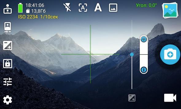 HedgeCam 2 скриншот 2