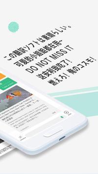 LingoCloud Interpreter screenshot 1