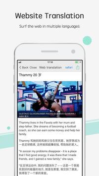 LingoCloud Interpreter screenshot 3