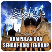Kumpulan Doa Sehari Hari Lengkap icon