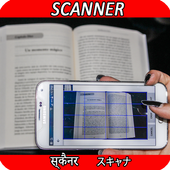 Document Scanner App Free PDF Scan QR & Barcode icon
