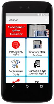 Document Scanner App Free PDF Scan QR & Barcode poster