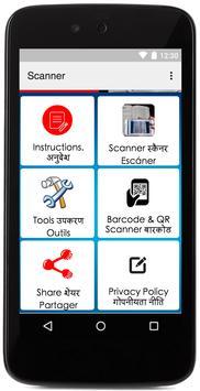 Document Scanner App Free PDF Scan QR & Barcode screenshot 1