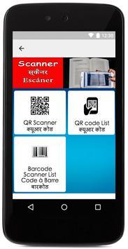 Document Scanner App Free PDF Scan QR & Barcode screenshot 5