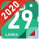 Sri Lanka Calendar 2020 🇱🇰 ¦ Sinhala ¦ Holidays APK Android
