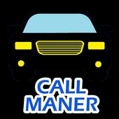 콜마너N(수도권전용,대리기사온라인가입) icon