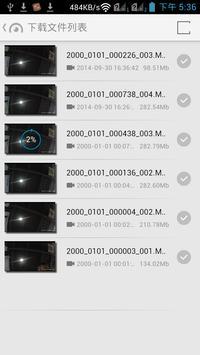 FinalCam screenshot 3