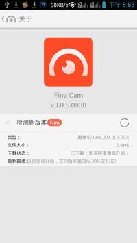 FinalCam screenshot 5