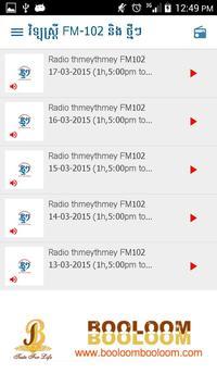 ThmeyThmey screenshot 1