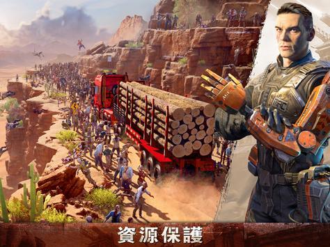 エイジオブゼット (Age of Z Origins):最後の人類王国を守る、人気戦略ゲーム スクリーンショット 8