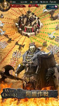 War and Order「ウォー・アンド・ オーダー」 スクリーンショット 16