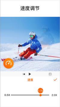 YouCut - 视频编辑 & 影片制作 & 影片剪辑 截图 7